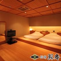 【メゾネット数寄屋風】〜蘇望(SOBOU)〜寝室(ツイン)