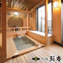 【数寄屋風】〜安曇野(AZUMINO)〜客室露天風呂
