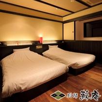 【メゾネット古民家風】〜杵島(KIJIMA)〜寝室(ツイン)
