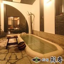 【メゾネット古民家風】〜烏帽子(EBOSHI)〜客室半露天風呂