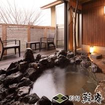 【数寄屋風】〜嵯峨野(SOGANO)〜客室露天風呂
