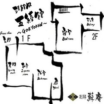 【メゾネット洋館風】〜五稜館(GORYOUKAN)〜