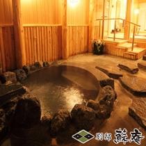 【メゾネット数寄屋風】〜蘇望(SOBOU)〜客室露天風呂