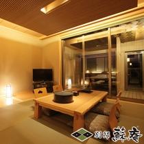 【数寄屋風】〜白雲(HAKUUN)〜客室