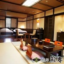 【古民家風】〜湧水(YUSUI)〜 客室