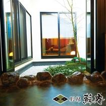 【和モダン風】〜月の雫(TSUKINOSHIZUKU)〜客室半露天風呂