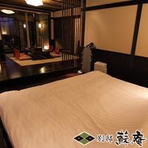 【古民家風】〜わらび野(WARABINO)〜寝室(ダブル)