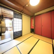 特別室:花椿
