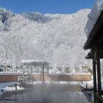 【希みの湯】大露天風呂(冬)