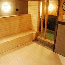 【江戸蒸風呂】