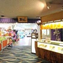 【売店】営業時間7:00〜10:00/15:00〜22:00