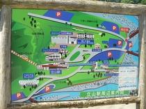 立山館周辺徒歩1分案内図