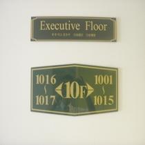 部屋へ行くナンバープレート(廊下案内板)