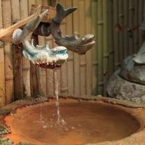 美肌美人の湯