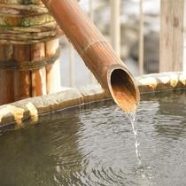自家厳選100%かけ流しのお湯をご堪能ください。