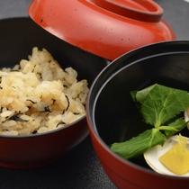 【夕食一例】かやくご飯とお吸い物