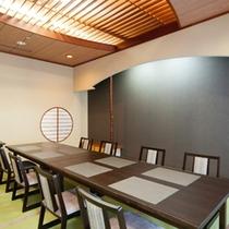 【個室会場(一例)】ご家族やお仲間同士で楽しいお食事を。