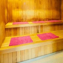 【サウナルーム】露天風呂に併設の広々快適サウナルーム。