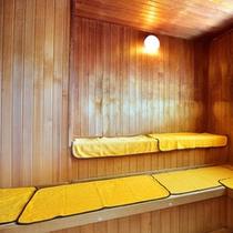 *大浴場/サウナでたっぷり汗をかいて新陳代謝UP。