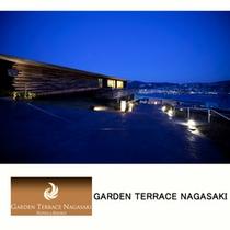 長崎港の夜景を一望