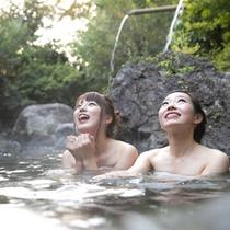 【龍泉閣】露天風呂付き大浴場げんじの湯
