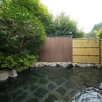 【大浴場外露天風呂】(男女別)