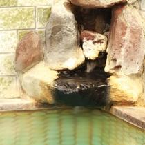 ◎旅の疲れを癒す天然温泉