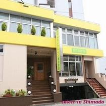 黄色が目印★ホテルセレクトイン島田駅前