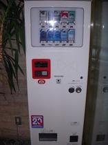 煙草自動販売機(1階)