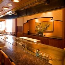 ■日本料理「行庵」鉄板焼コーナーイメージ