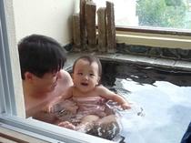 親子で温泉