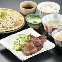【2階 和食処 和蘭(からん)】牛たん御膳一例