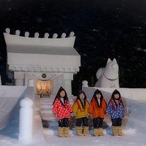 【湯沢市】小正月行事「犬っこまつり」開催日:毎年2月の第2土曜日とその翌日