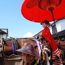 【湯沢市 大名行列】愛宕神社祭典 大名行列