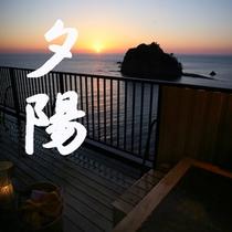 夕陽トップ