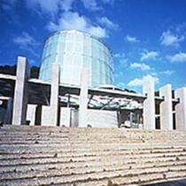 現代ガラス専門の美術館「黄金崎クリスタルパーク」ガラス工芸体験も人気です