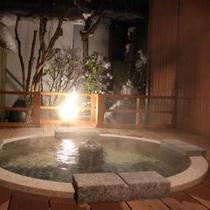 雪見風呂『福寿草・露天』