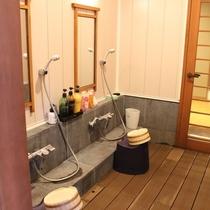 【月見草】シャワー・スペース