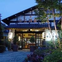 猿ヶ京温泉 温宿 三河屋のイメージ