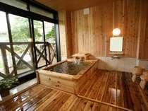 ネゾネットタイプの展望風呂