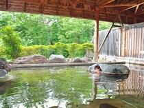 パノラマ大浴場女性