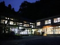 創業宝暦3年、温泉治療の宿認定旅館