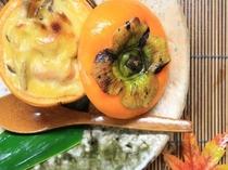 当館オリジナル『柿の和風グラタン』