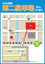【安城駅前】第二駐車場