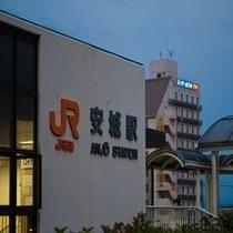 【安城駅前】JR安城駅です
