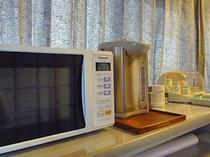 電子レンジ・電気ポット(コーヒー、お茶 無料)