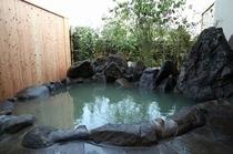 【貸切風呂】露天の湯