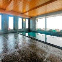 ◇展望大浴場(ラジウム人工温泉)