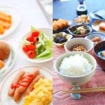 ◇和洋バイキング朝食