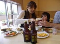夕食と地ビール